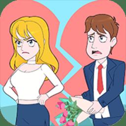 399漫画网手机版
