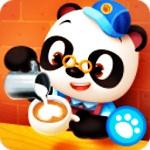 熊猫博士咖啡馆完整版