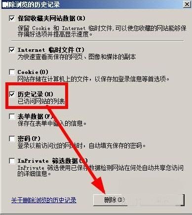 """""""上网历史记录管理器"""""""