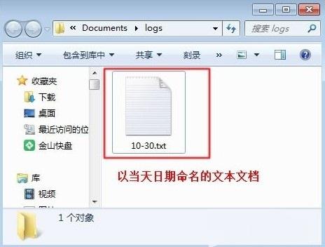"""""""简单键盘记录软件"""""""