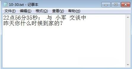 """""""简单键盘记录qg678钱柜678娱乐官网免费版"""""""