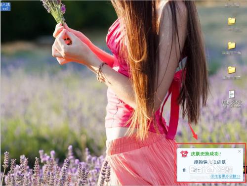 搜狗拼音�入法2015