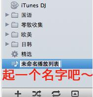 iTunes64位中文版