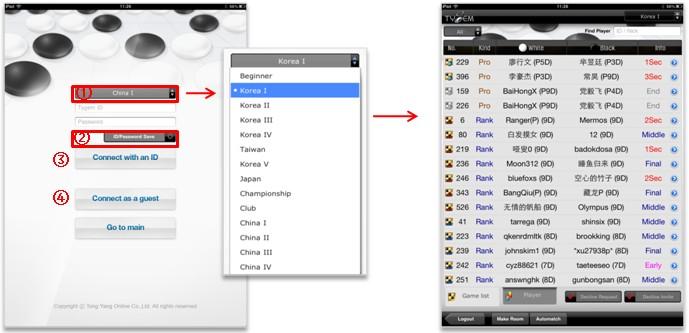 弈城围棋ipad版安装使用方法