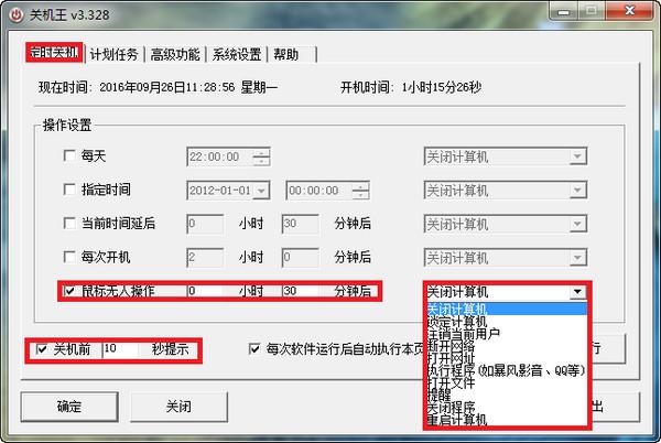 �P�C王自�佣�r�P�C�件