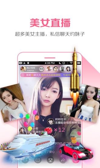 云图tv手机直播 v4.1.1 官网安卓版 2