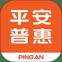 平安普惠最新版2020