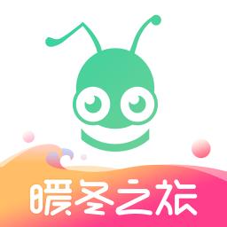蚂蚁短租app