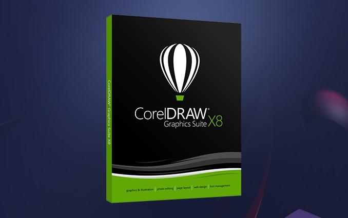 coreldrawX8破解版