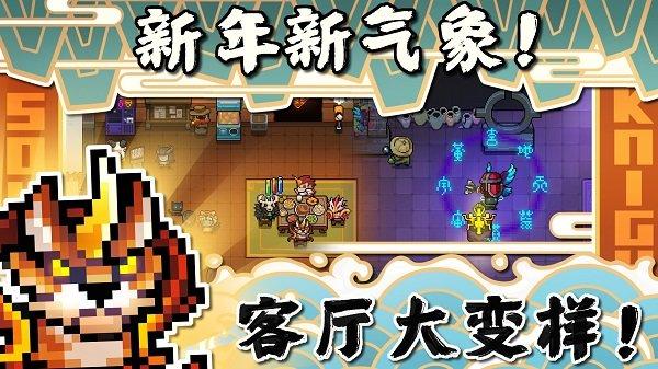 元气勇士内购破解版 v1.5.2 安卓中文版 1