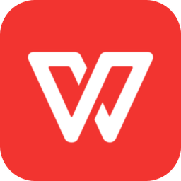 WPS Office2020最新版