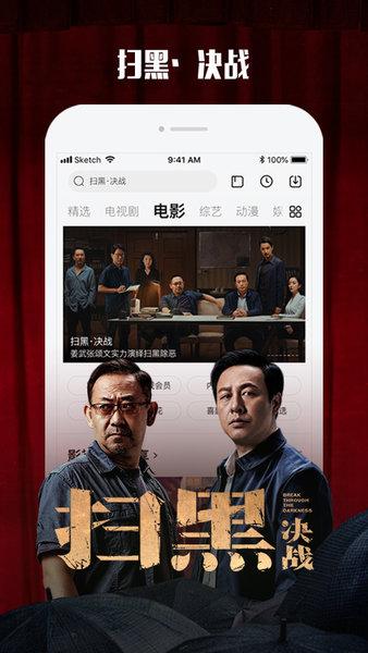 乐视视频免费版(letv) v9.19.1 官方安卓版 0