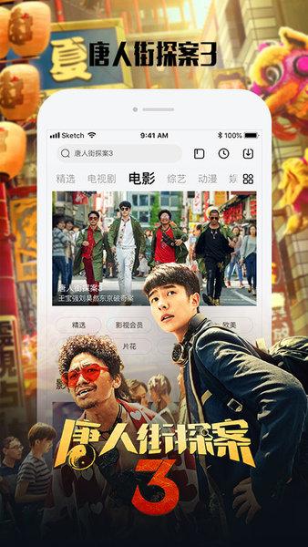 乐视视频免费版(letv) v9.19.1 官方安卓版 1