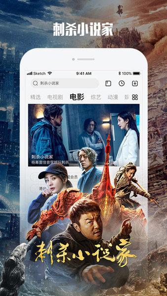 乐视视频手机版 v8.0 安卓最新版 3