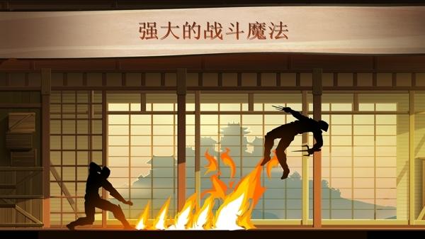 暗影格斗2中文破解版 v9.9.99 安卓內購版 0