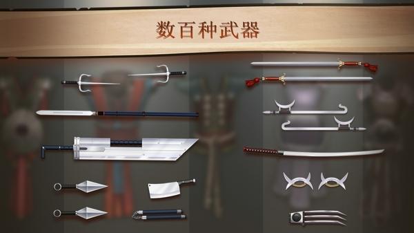 暗影格斗2中文破解版 v9.9.99 安卓內購版 2