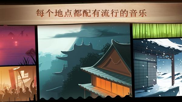 暗影格斗2内购破解版 v1.9.28 钱柜娱乐官网无限钻石版 3