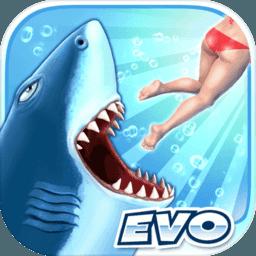 饥饿的鲨鱼进化无限金币版钻石版