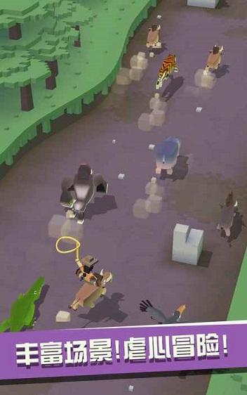 疯狂动物园动物全解锁版 截图2
