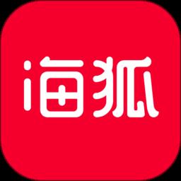 海狐海淘app