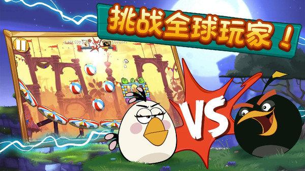 愤怒的小鸟2破解版中文版 v6.0.0 钱柜娱乐官网无限宝石版 1