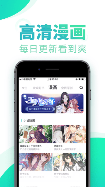 书旗小说ios版 v3.7.0.0 iPhone最新版 3