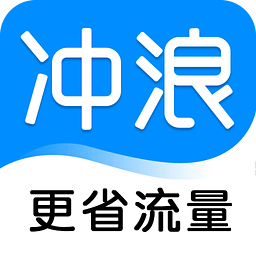 冲浪导航免流量版v6.10.3.0 安卓最新版