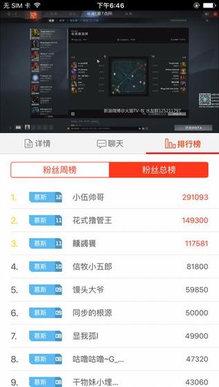 火猫tv手机版 v1.0 官网安卓版 2