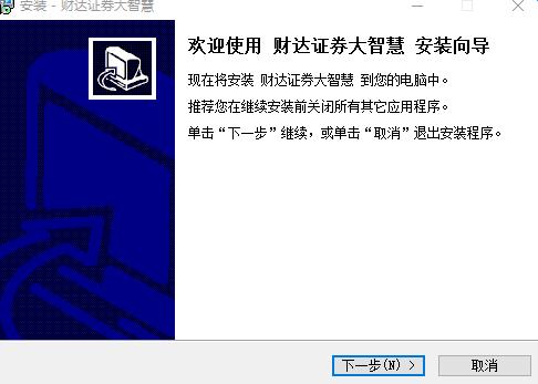 河北��_�C券大智慧行情交易系�y 官方最新版 0