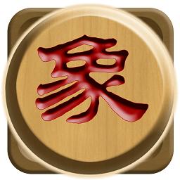 秋水中国象棋手机版