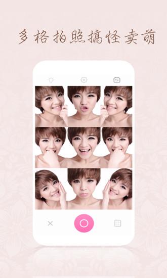 百度魔拍手机版 v2.1.4.5 安卓最新版 1