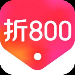 折800官网手机版