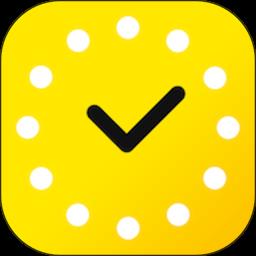 时间表软件