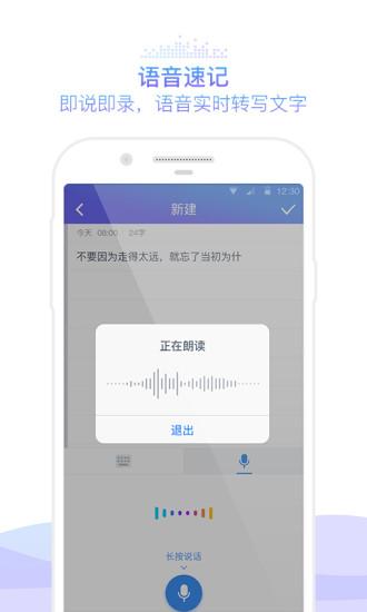 咪咕灵犀翻译软件 v8.5.0 安卓最新版1