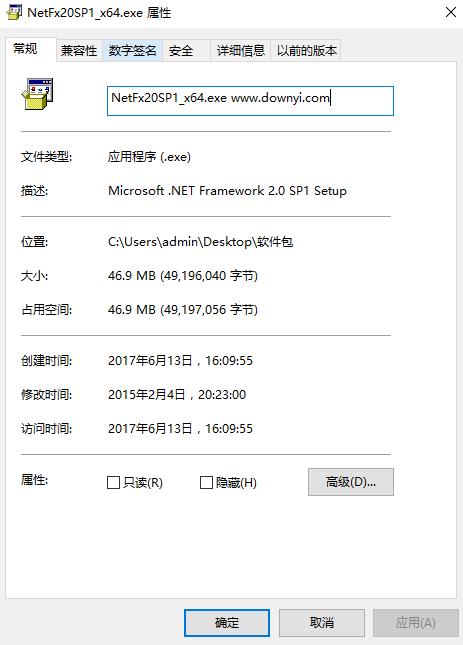 netfx20sp1x64(Microsoft .net framework 2.0 sp1)  0
