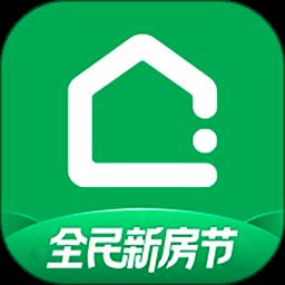 链家租房软件
