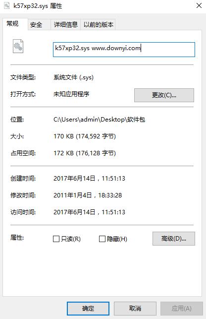 k57xp32.sys蓝屏修复  0