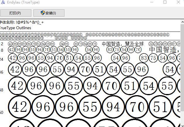 endylau.ttf字体(11-100带圈数字字体)  0