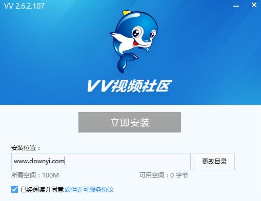 51vv视频社区2017 v2.6.2.107 官方最新版 0