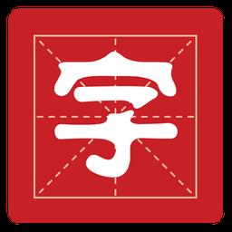 字体大师(手机换字体软件)
