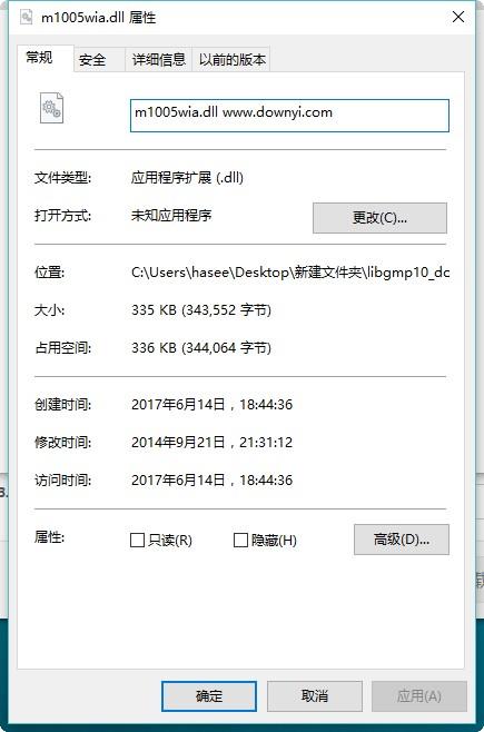 惠普m1005wia.dll文件 64位 0