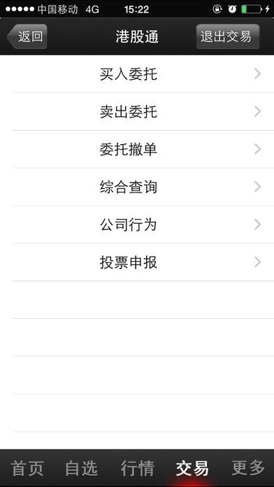 华龙点金2.0苹果手机版 v2.1.7 官网iPhone版 0