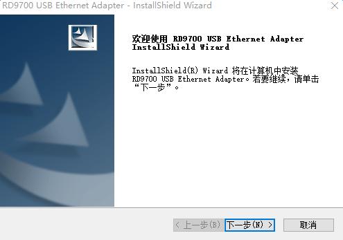 jp1081b usb网卡驱动