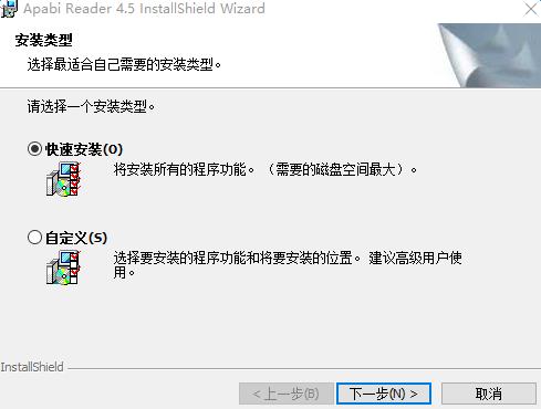 方正apabi reader安装程序 v4.5.2.1790 官方版 0