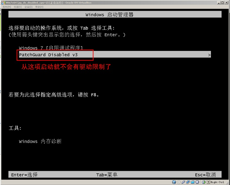 HideProcess64位(进程隐藏工具)  0