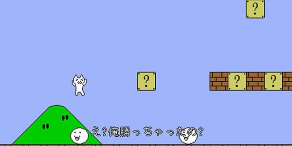 猫版超级玛丽游戏 v1.0.4 安卓版0
