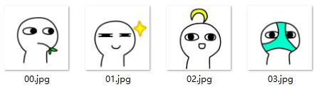 猥琐萌可爱qq表情包 截图1图片