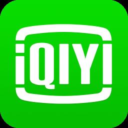 爱奇艺视频播放器(iqiyi)