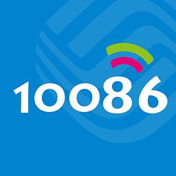 10086客户端