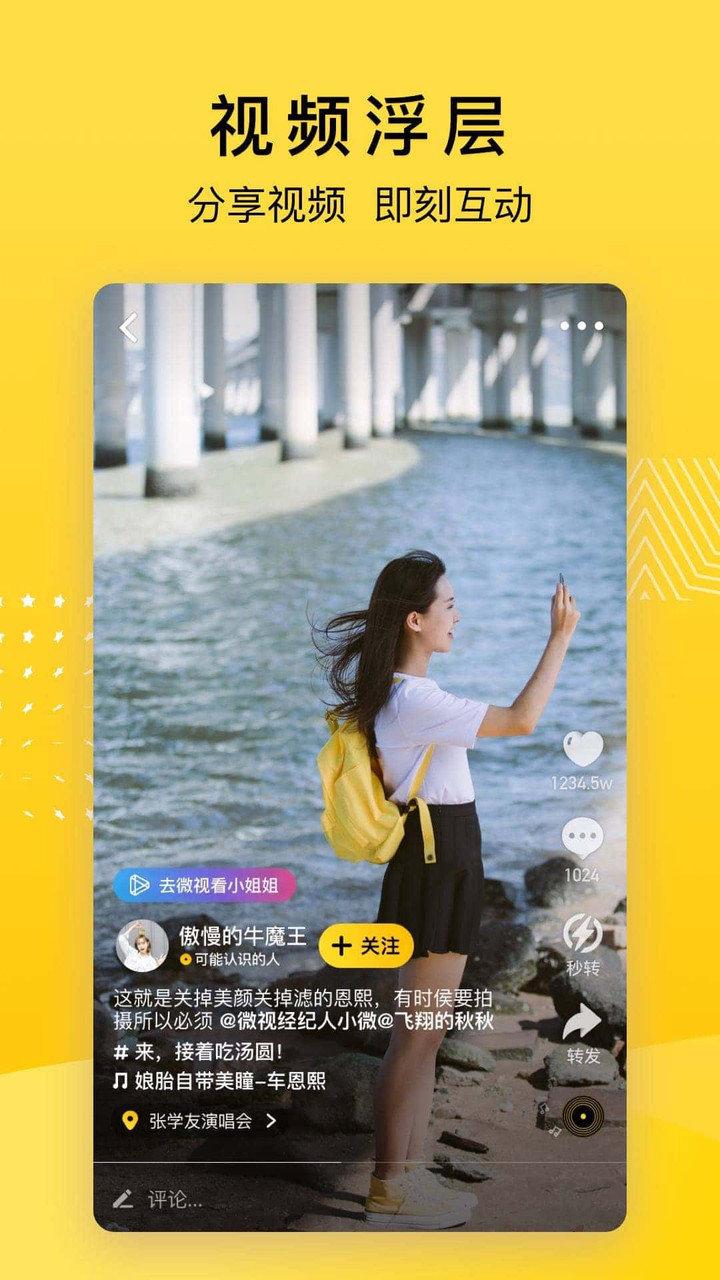 QQ空间苹果版